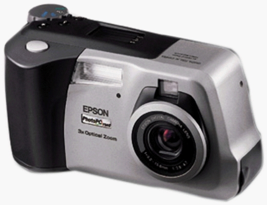 Product picture Epson PhotoPC 600 Digital Camera Service Repair Manual